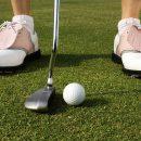 Фитнес центр Мультиспорт — гольф, спортзал и многое другое